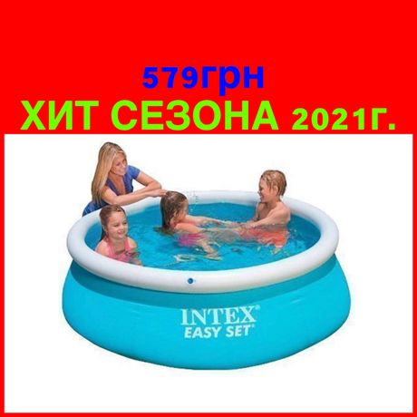 Надувной бассейн Intex 28101, Детский\Семейный Бассейн-183х51см! ХИТ