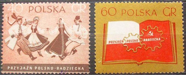 Znaczki polskie Fi 833-834
