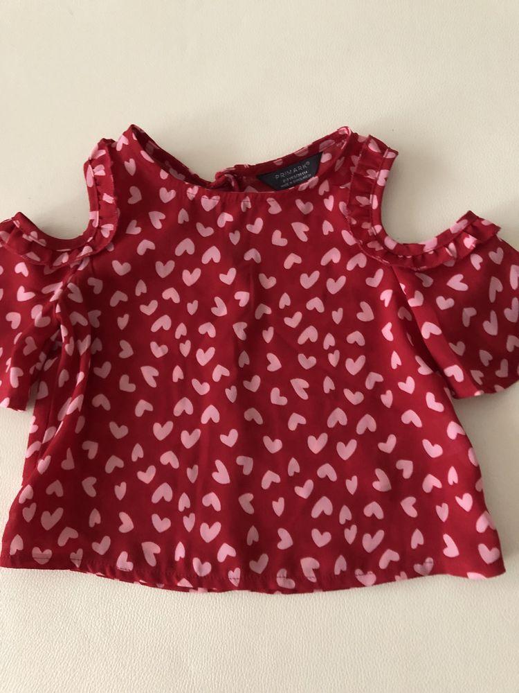 Стильна блузочка,блузка