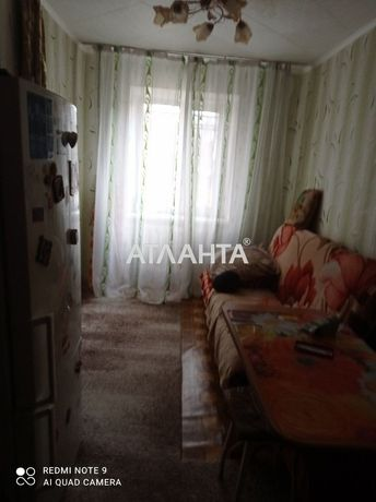 Комната. Суворовский. Котовского