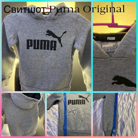 Свитшот Puma Original на 5 лет !!!