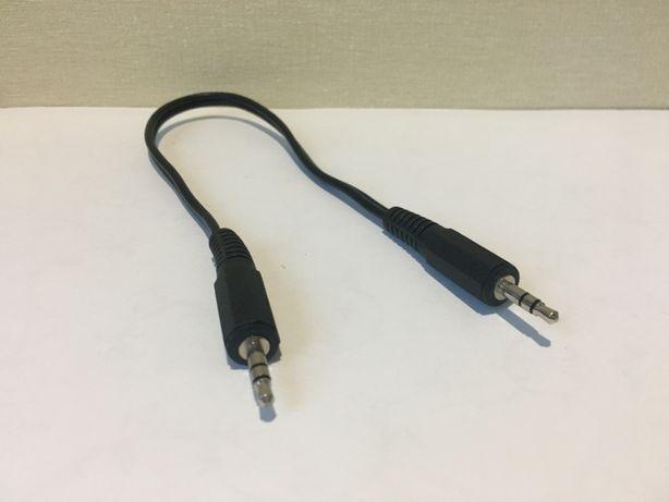 Кабель аудио Jack 3,5 на Jack 3,5 mm папа-папа