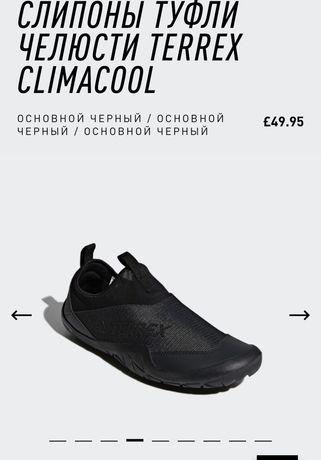 Слипоны кеды мокасины кроссовки adidas Адидас