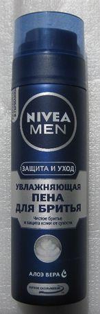 Пена для бритья