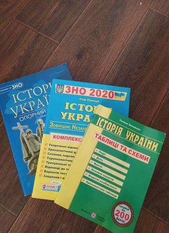 книги для зно история Украины таблицы схемы