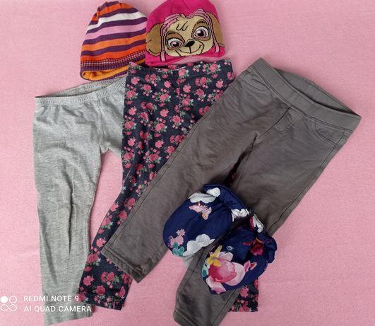 Zestaw spodni legginsów 92 plus rękawiczki czapki