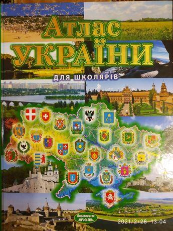 Атлас України для школярів. Енциклопедія