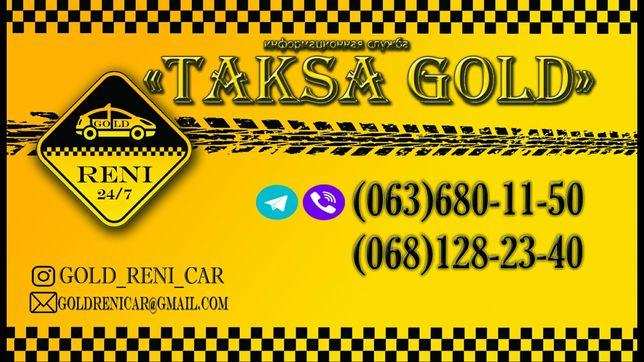 TAKSA GOLD/Аренда авто/Пассажирские перевозки/Такси/Междугороднее