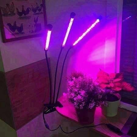 Фитолампа Growlight 3 в 1 для комнатных растений Полный спектр 30w