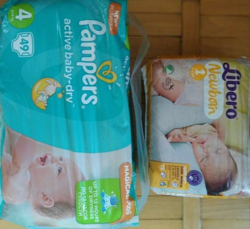 Подгузники Pampers Active Baby-Dry 4