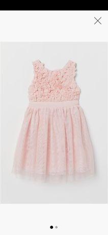 Nowa, elegancka sukienka H&M rozmiar 92 cm