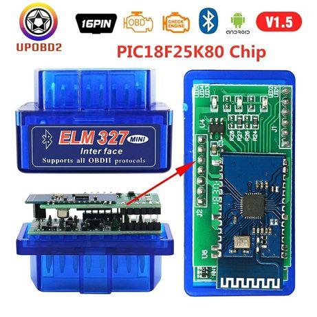 Elm 327 OBD 2 сканер V.1.5 с двумя платами (елм обд)