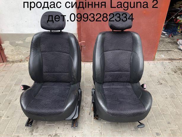 Салон Renault Laguna 2