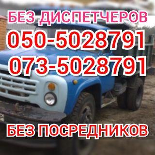 Кирпич,Бетон,Песок,Отсев,Бут,Щебень,Шлак,Чернозём,Глина СВОЯ машина.