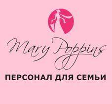 Няни, домработницы, сиделки в Донецке. Быстрый, бесплатный подбор.