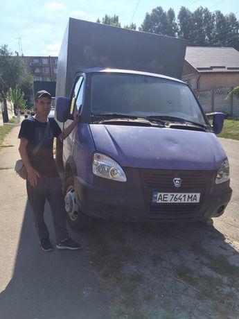 Грузовые перевозки с грузчиками недорого газель такси грузоперевозки