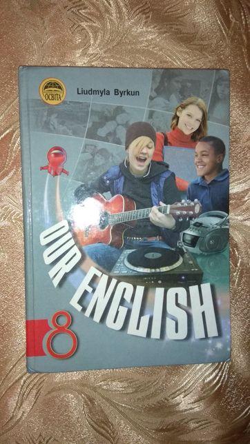 Учебник по английскому языку. Наша англійська, підручник 8 клас