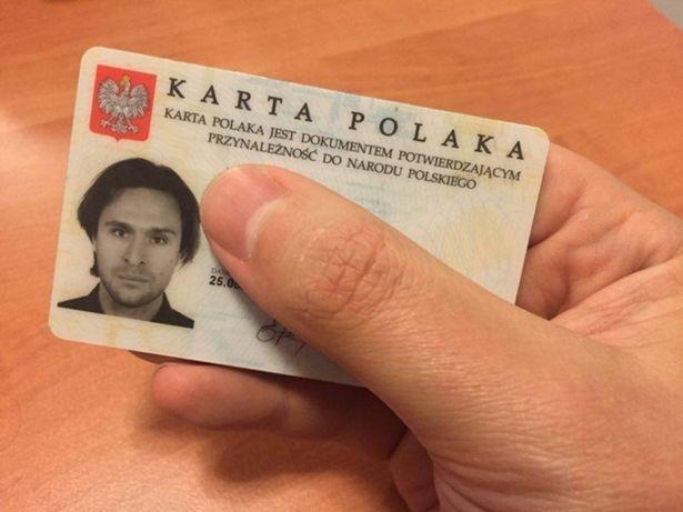 Карта поляка гражданство Польши через воеводу шенген виза
