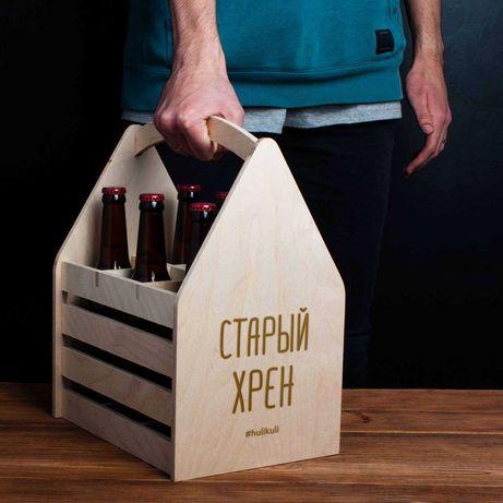 """Подарок """"Ящик для пива"""""""