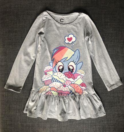 Sukienka Cubus 122 - 128 kucyk ponny szara