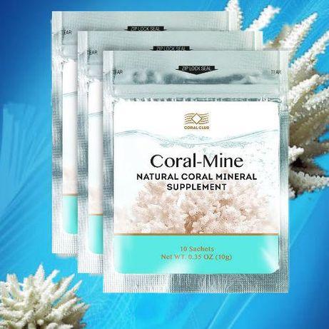 Мінеральна композиція Корал Майн, Coral Mine, для кондиціонування