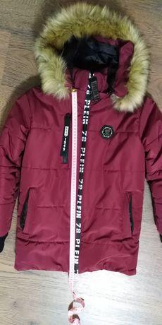 Продам зимнию курточку на 12 - 13 лет