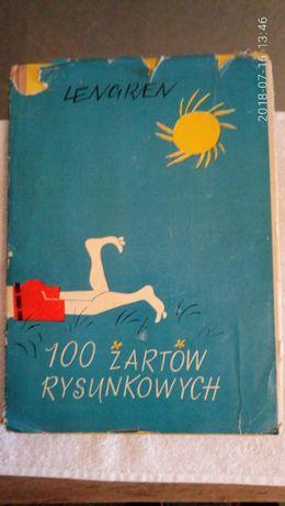 100 юмористических рисунков ЛЕНГРЕН 1956г польский язык Тираж 30 000