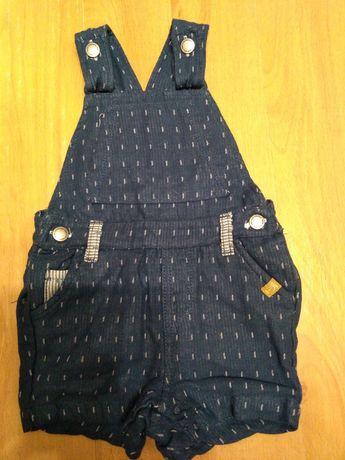 Nowe (z metkami) ubranka dla chłopca rozm. 62,68,74,80