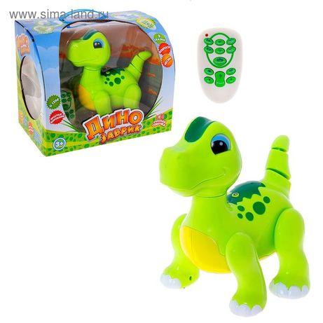 Інтерактивний динозаврик