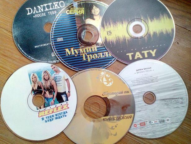 Компакт диски студийные