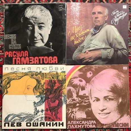Продам пластинки с советской эстрадой