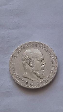 Продам рубль 1891,1893 Александр3