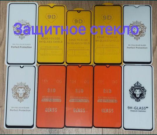 Защитное стекло на Note 5 6 6p 7 8 8pro 9 9s 9pro Redmi 6 6a 7 8 9 9a