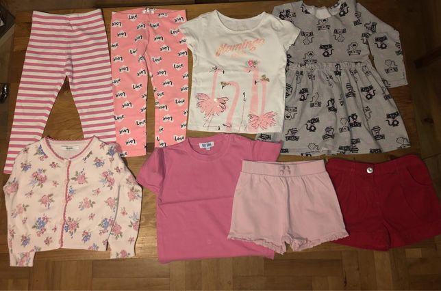 Paka ubrań 92-116