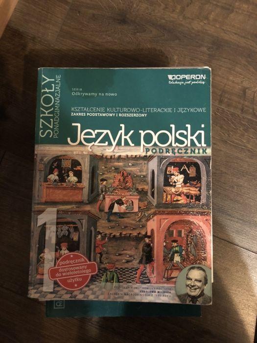 Książki podręczniki liceum Wrocław - image 1