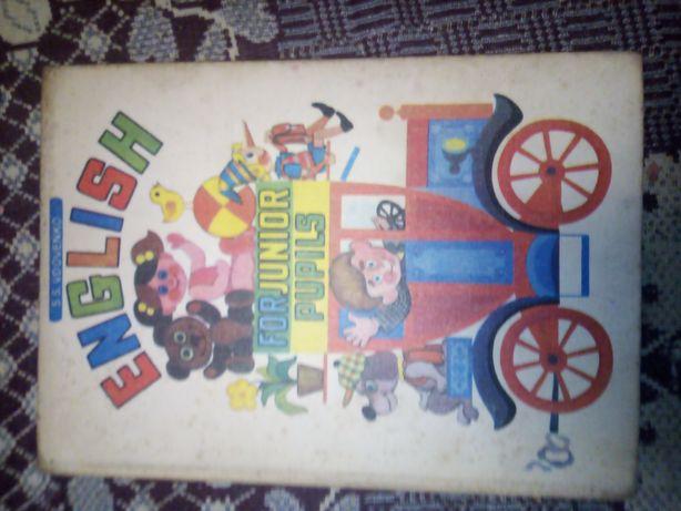 Детская книга СССР Английский язык в картинках