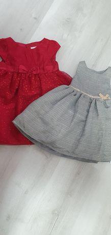 Нарядное платье 2 шт