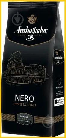 Кофе в зернах Ambassador Nero Оригинал! 1кг