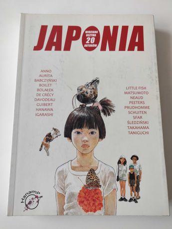 Japonia widziana oczyma 20 autorów - wydawnictwo Hanami