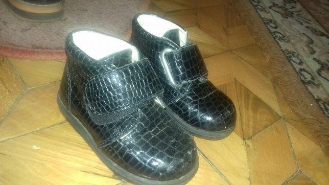 Buciki,buty dla dziewczynki , botki skórzane rozmiar 20
