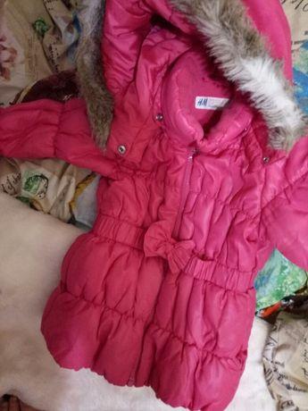 Куртка НМна флісі