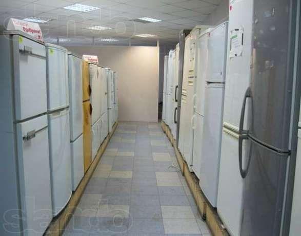 Холодильник б/у, бесплатная доставка, гарантия