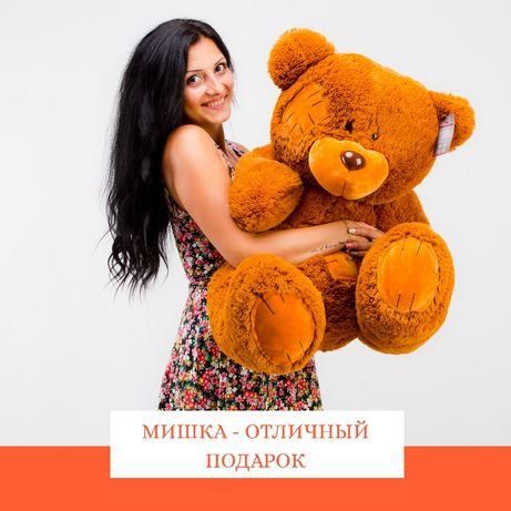 Мишка Тедди плюшевый, медведь подарок, плюшевый, панда, ведмедик плюш