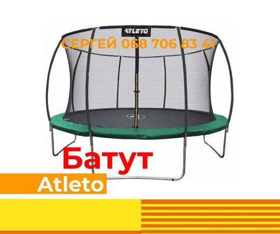 Батут Atleto 252 см с внутренней сеткой, Доставка Новой Почтой