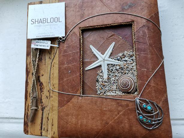 Серебряная подвеска на шею комп. Shablool  Израиль, оригинал.