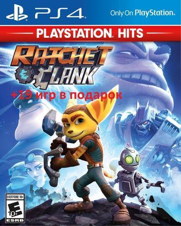 Ratchet and Clank и другие игры на ваш аккаунт playstation 4 ps4 ps+