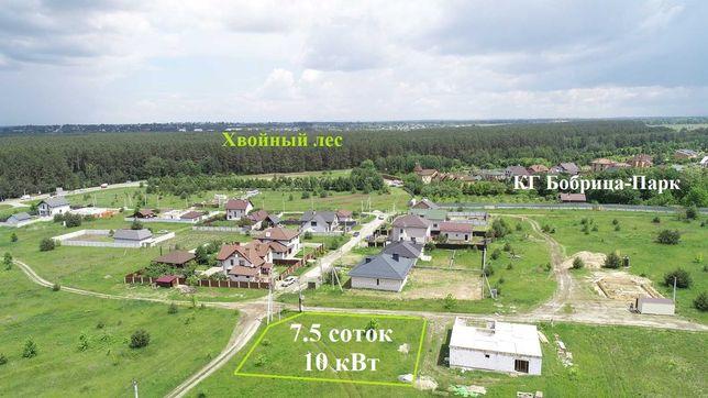 Бобрица Продам участок 7,5 соток с электричеством 10 кВт