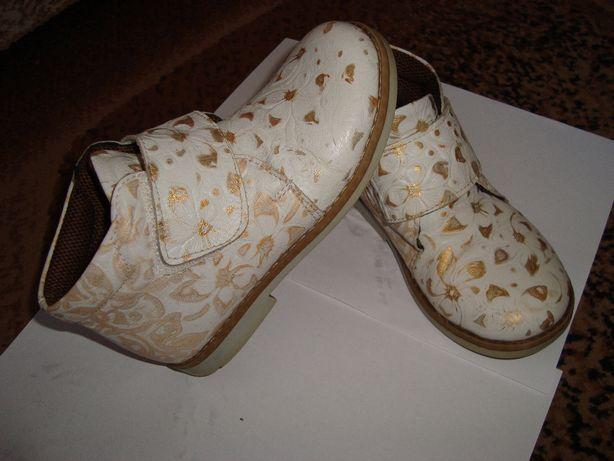 Ботиночки на девочку ORTHOPEDIC THOMAS