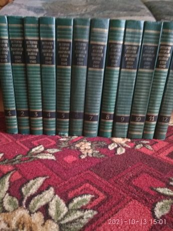 Книги в коллекцию