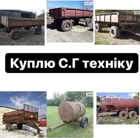 Причіп  прецеп радянського виробництва